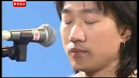 海阔天空-93年我地呀unplugged演唱会(香港电台版)