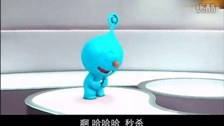 外星小子哆布哆_010