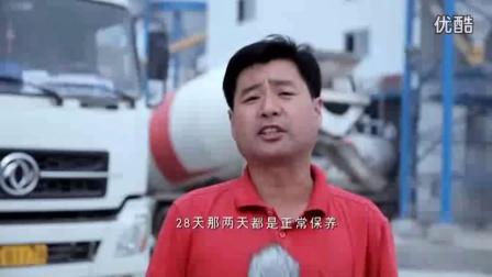 搅拌车-搅拌车图片-东风搅拌车视频-4方搅拌车