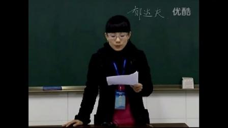 中小学教师资格面试 初中语文说课、无生试讲、微课、片段教学视频案例1