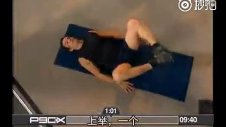 腹肌撕裂者完整版视频