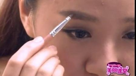 新手零基础学化妆之三如何画出好看眉形 初学者化妆教程