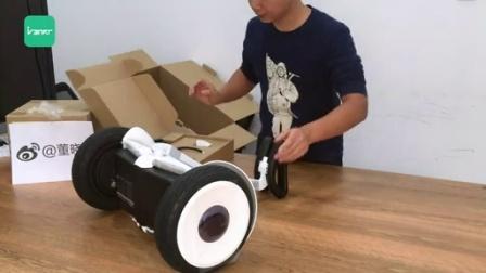 [玩·品]小米9号平衡车开箱初上脚-牛逼创意赢礼品@爱玩客iVankr