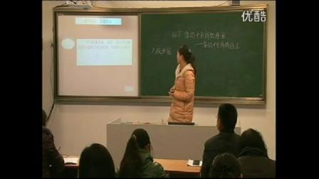 2016年中小学教师资格面试 初中数学模拟上课、无生试讲、微课、片段教学、说课视频案例