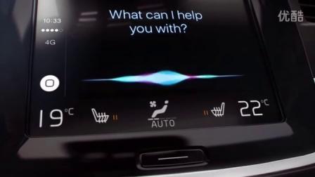 首款沃尔沃2016款XC90支持苹果CarPlay车载系统