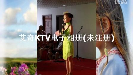 辛集市商业城红果果艺术培训中心照片视频