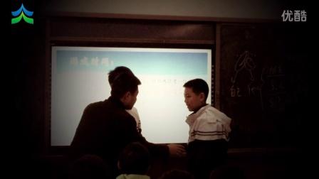 内江天立国际学校 中学部综合组 倪春波老师 公开课