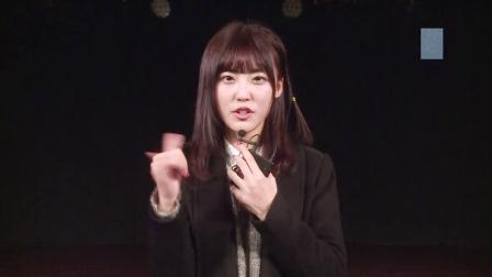 """""""让梦想闪耀""""SNH48六期生报名截止倒计时6天"""