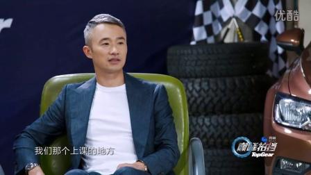 《TopGear巅峰拍挡》凌渡明星圈速榜:冯德伦