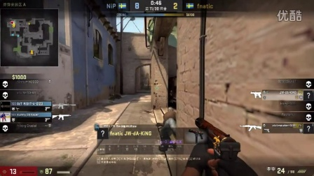 2015 FRAGBIT 决赛FNATIS VS NIP MAP3