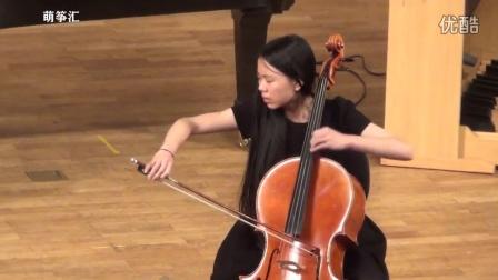 《塔兰泰拉舞曲》那弥撒孙 大提琴(萌筝汇)