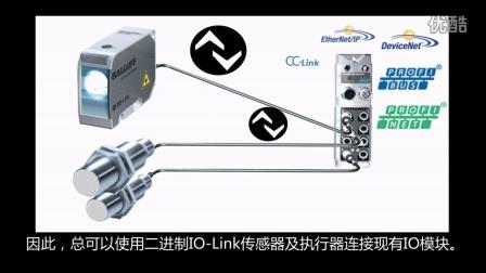 巴鲁夫IO-Link综合解决方案