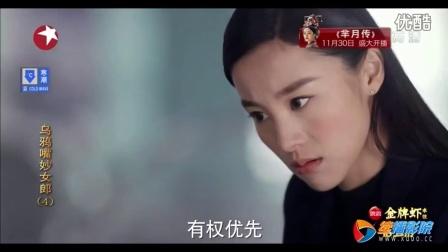 乌鸦嘴妙女郎04.HDT