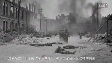 配乐朗诵《南京大屠杀祭》作者:零海岸 朗诵:梅园、海风劲吹、雅馨、小生 制作:零海岸
