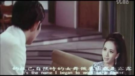 1970 【偷心賊】 張英才 歐嘉慧 呂奇 薛家燕 王偉 方心 陳曼娜 容玉意
