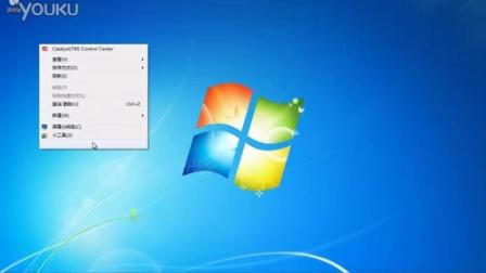 034更改桌面图标