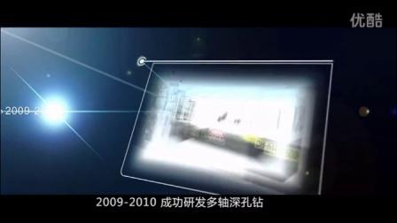爱剪辑-精准自动化设备有限公司