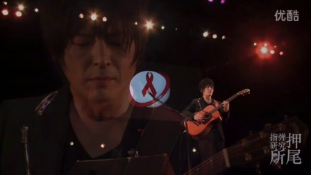 [Red Ribbon Live 2015] 押尾光太郎《Mother》