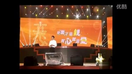 马云卸任阿里巴巴CEO演讲视频