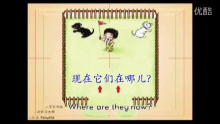 湖南新版小学四年级英语上册朗读视频有翻译(2013年版本)