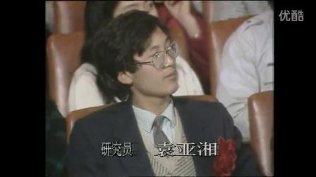 【MV】蔡虹红 - 指南针(1989年春晚 - 超清修复版)