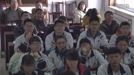 生物笑堂搞笑高中生物课之群落的结构沈阳市第170中学