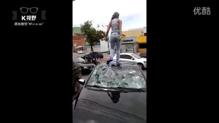 [K分享] 实拍:疯心女当街砸车