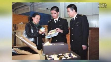中国5旬大妈欲用陪睡换女儿通关 被美国安局拘捕