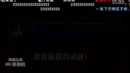 【智空搬运】鬼畜传说系列:元首的FC全明星演唱会