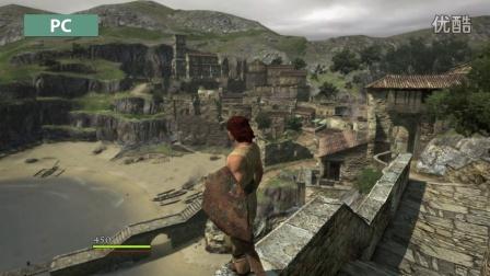Dragon's Dogma- Dark Arisen – PS3 vs. PC Graphics Comparison