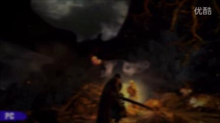 Dragon's Dogma- Dark Arisen - PS3 Versus PC Comparison