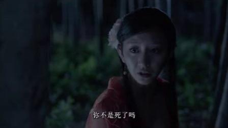 (夜惊魂)国语_高清