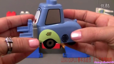 [DUPLO赛车总动员合集]乐高得宝汽车总动员2构建闪电麦昆,菲尔莫,圭多Disne