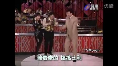 【全明星Rap】黑喂狗!_三次元鬼畜_鬼畜_一盒视频-伊丽莎白鼠-四大欠王_www.yiihe.com