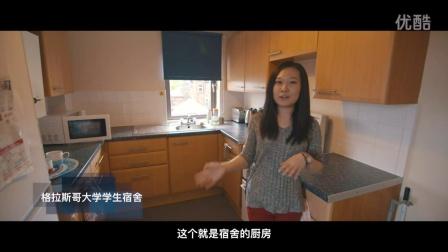 """GREAT Experience - 留学英国:我的""""厨神""""养成记"""