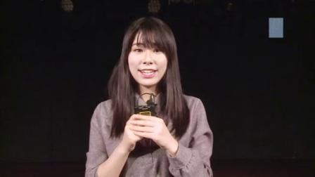 """""""让梦想闪耀""""SNH48六期生报名截止倒计时4天"""