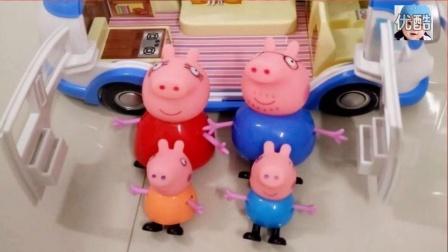 粉红猪小妹peppapig水果切切看小猪佩奇 亲子游戏 -早教音乐 熊出没猪猪侠 喜羊羊 海绵宝宝面包超人 健达奇趣蛋惊喜蛋 托马斯和他的朋友们 游乐园波波球