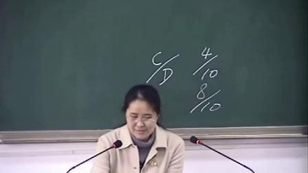 成都中医药大学中医眼科学31讲15