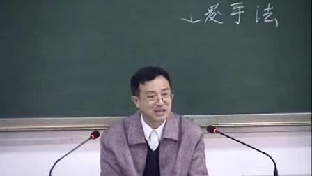 成都中医药大学伤寒论51讲17