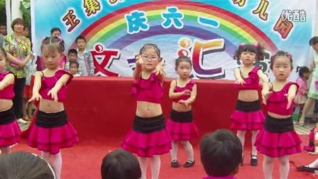 幼儿舞蹈小风铃