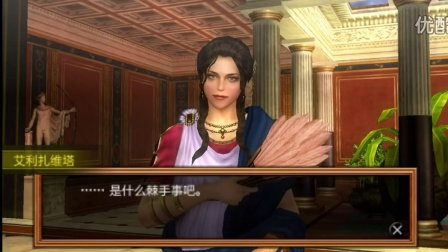 psp剑斗士开端剧情流程 09(完结)