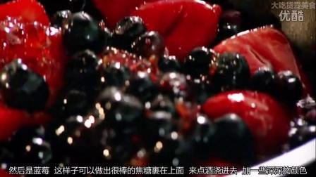 【大吃货爱美食】厨神拉姆齐教你超简单的草莓蓝莓奶酪蛋糕 151210