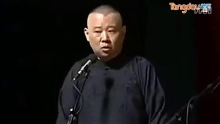 【崇信家园傲辉】郭德纲于谦2015最新相声:看爱情动作片