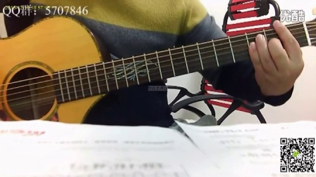 肖叫兽基础吉他教学第八弹许一鸣《空白格》