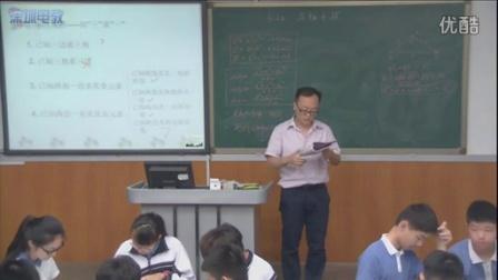 余弦定理人教版高一数学北京师范大学南山附属学校王斌