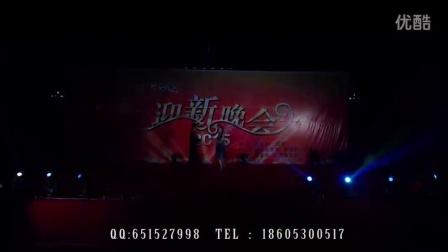 2015菏泽医学专科学院迎新晚会《拉丁舞》