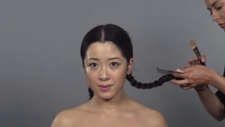 【发现最热视频】百年女性妆容演变史之中国篇