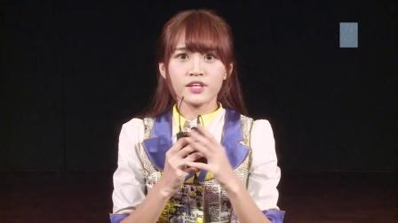 """""""让梦想闪耀""""SNH48六期生报名截止倒计时3天"""