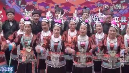 【微视·三江】第二届多耶比赛-人民为人民
