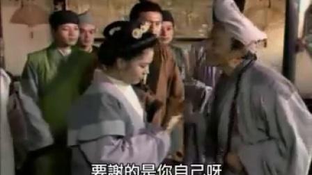济公传奇 16智鬥訟師(上)  游本昌版